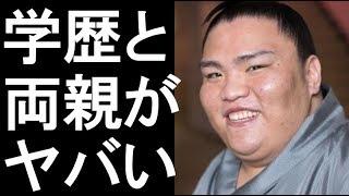 御嶽海の学歴と両親の職業がヤバすぎる!!【大相撲名古屋場所】