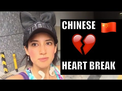 CHINESE BROKEN HEART LOVE STORIES FM RADIO STATION APP