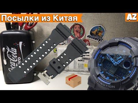 Посылки из Китая:) Ремешок  для G-shock , замена ремешка на G-shock #192