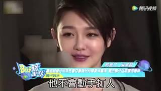 Gambar cover 汪小菲在妻女面前分分钟变马景涛 和小姨子互怼像讲相声, 雪莉崔子结束三年恋情 粉丝却开心得不得了