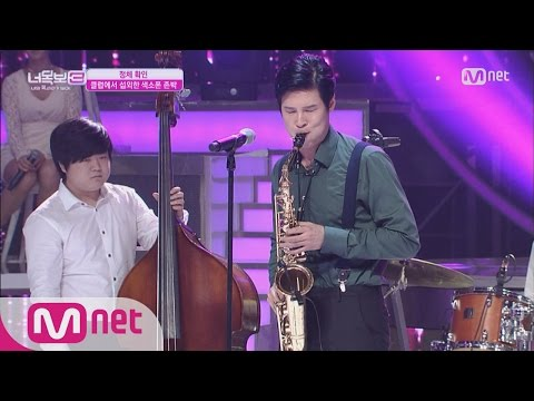 [ICanSeeYourVoice3] Summer night, Mellow Jazz~ 'Fly me to the moon' 20160818 EP.08