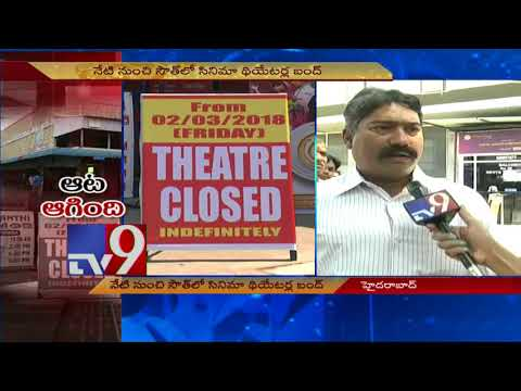 South Indian theatres bandh || Movie fans disappointed - TV9