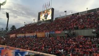 2016/07/23 大宮アルディージャ戦の試合前の応援です.