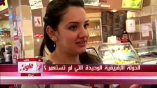 """سورية مقيمة في الجزائر ببرنامج """"جاوب تربح"""" الحلقة 182 ."""
