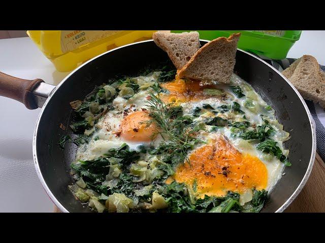 Spinaq me Vezë të Skuqur - Spinach with Eggs Recipe