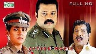 Malayalam full movie   Sureshgopi BLOCKBUSTER FILM   Entertainer hit cinema  