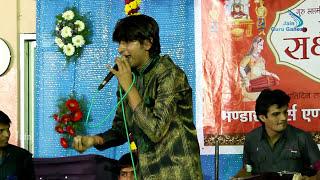 Deewana Tera Aaya || Jain Live Bhajan || Priyank