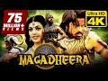 Magadheera 4k ultra hindi dubbed movie  ram charan kajal aggarwal dev gill srihari