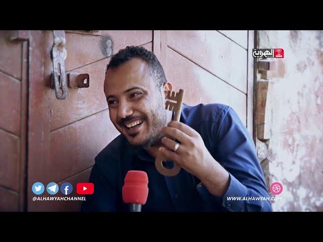 ابن مهرة | المغالق الخشبية مهنة معرضة للإندثار | قناة الهوية