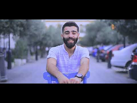 بدي ياها / بعيوني / Cover Music By Yazan AlSlik - Tarek Maarouf - Ali AlSlik