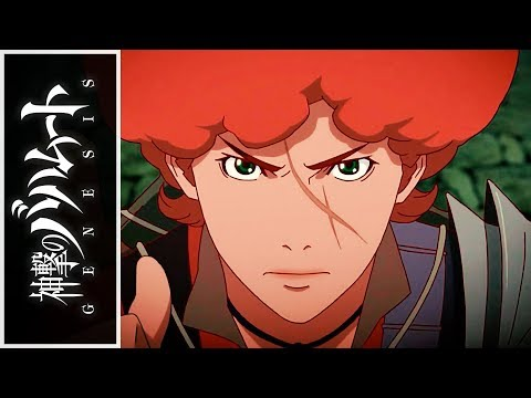 All about Anime: обзор Shingeki no Bahamut / Ярость Бахамута [TarelkO]