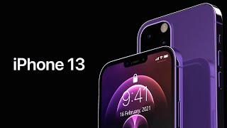 iPhone 13 – Дождались