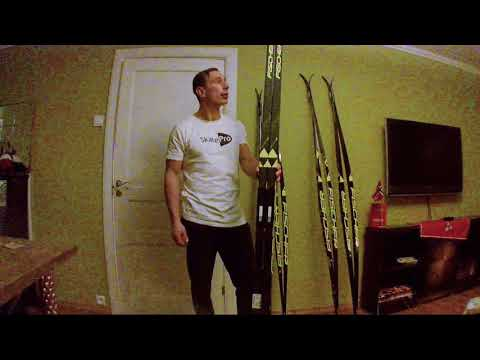 Racing And Training Skis: Unboxing Fischer Cross Country 17/18 Skis