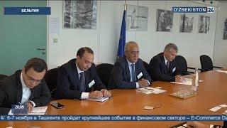 Презентация Узбекистана по Афганистану в Бельгии