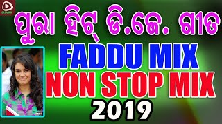 #odiadjsong2019 #odianonstopdjsong2019 here we present exclusive bunch of nonstop odia super hits dj 2019 tracks .a collection top songs mixed together fo...