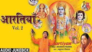Aartiyan Vol  2 By Anuradha Paudwal