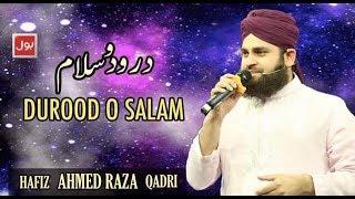 SALAT O SALAM | Hafiz Ahmed Raza Qadri | 16th Sehar Transmission | Ramadan 2018