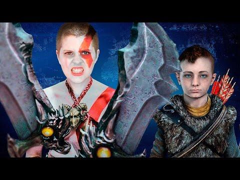 God of War sai em 2017? | Breaking Nerd...