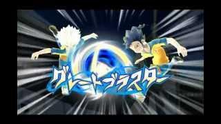 Inazuma Eleven Go Strikers 2013 All Combo Hissatsu Shoot