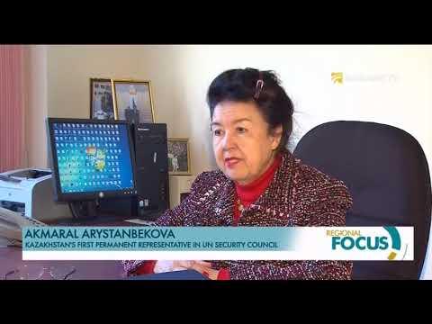 Мировая общественность возлагает большие надежды на председательствование Казахстана в Совбезе ООН
