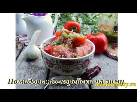 болгарский перец маринованный на зиму рецепты пошагово в