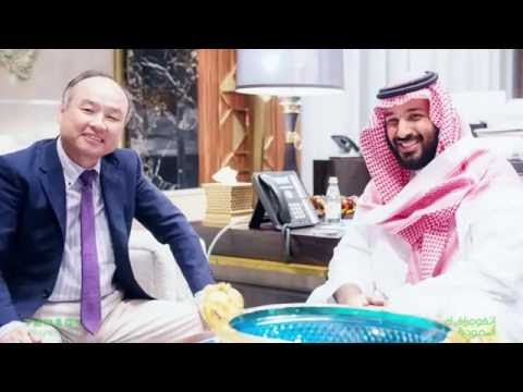 In collaboration with the Saudi Public Investment Fund; SoftBank to launch SoftBank Vision Fund