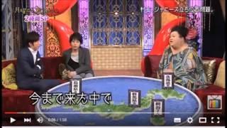 村上信五 × マツコ・デラックス × 二宮和也 「手越は嫌いや!?」 なぜ...