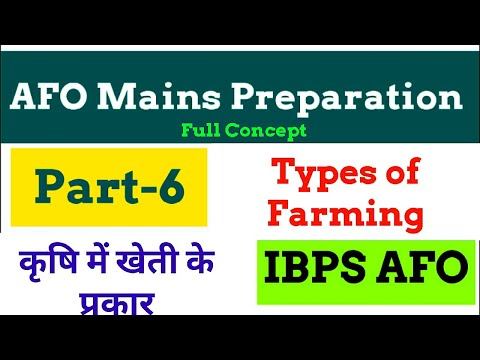 Types of Farming in Agriculture//कृषि में खेती के प्रकार//Full Concept session//By Saurabh Sir//AFO