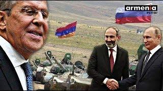 Армения гарант безопасности и стабильности в Закавказье: Заявление Лаврова