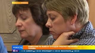 В Челябинске сегодня ввели повышенной уровень опасности