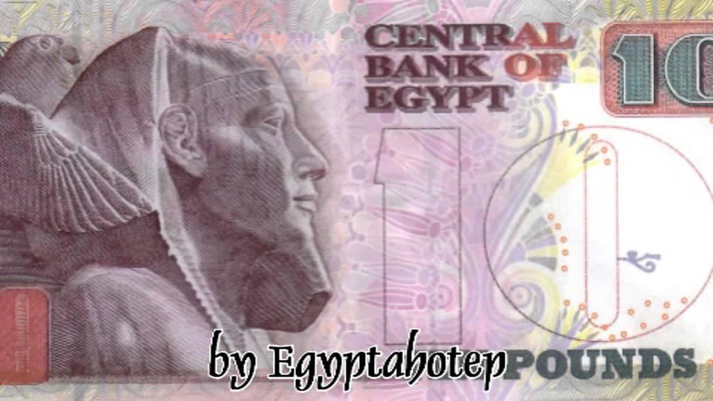 EGYPT 620 - EGYPTIAN MONEY II - (by Egyptahotep) - YouTube