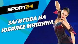 Алина Загитова на шоу Алексея Мишина Эсмеральда