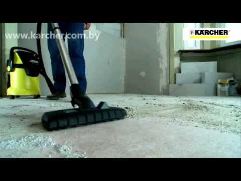 Пылесос сухой и влажной уборки Karcher - обзор применения