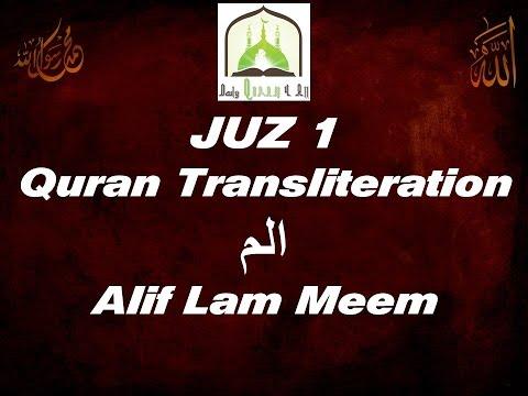 Juz 1, الم, Alif Lam Meem - Quran Transliteration