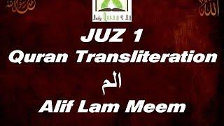 Video Juz 1, الم, Alif Lam Meem - Quran Transliteration download MP3, 3GP, MP4, WEBM, AVI, FLV Juni 2018
