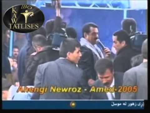 ibo ahengi newroz 2005 le amade