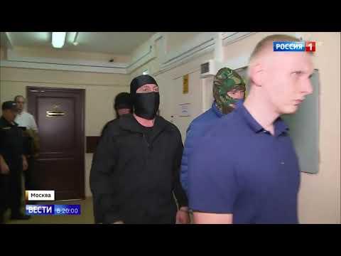 Под грифом Секретно и в маске в Москве арестован помощник полпреда президента