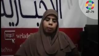 فيديو|محامية بأبوتيج: أُُعُتدى عليا بالشوم أثناء متابعة عملى | أسايطة