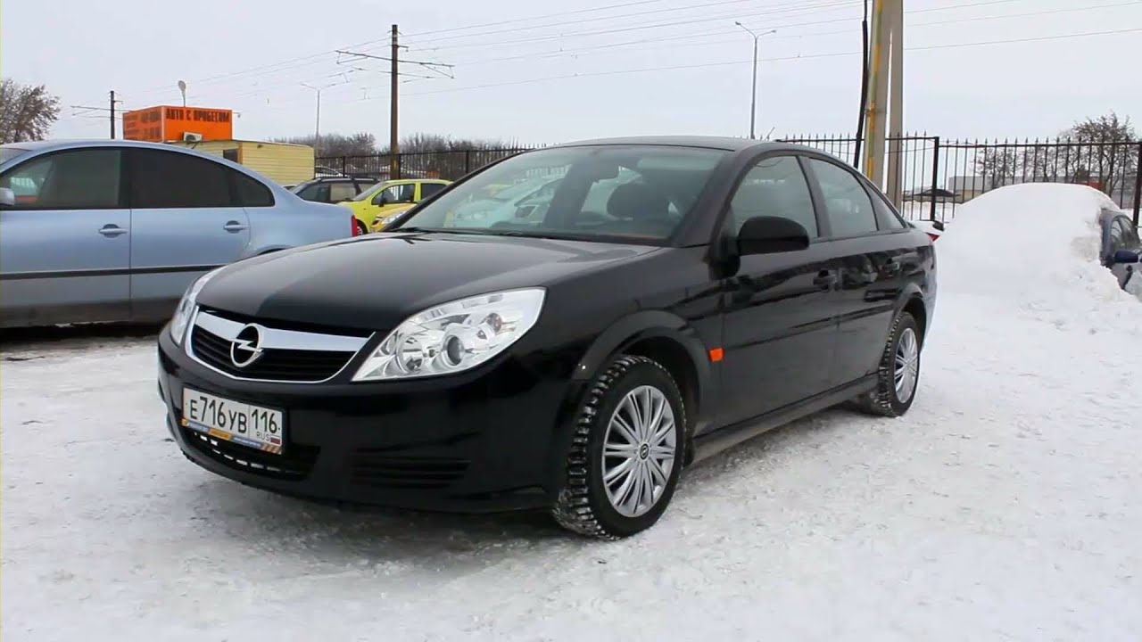 2008 opel vectra c start up engine and in depth tour. Black Bedroom Furniture Sets. Home Design Ideas