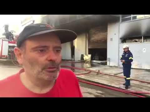Μεγάλη πυρκαγιά σε αποθήκη ηλεκτρικών ειδών στο Περιστέρι - koutipandoras.gr