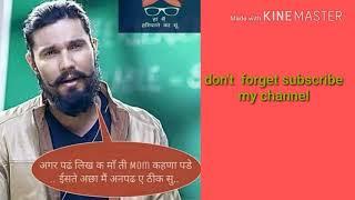 Desi -Desi na bolya kar chori re/ raju Punjabi song/Desi H.R chora/A.T records