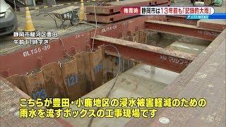 静岡に潜む「大雨のリスク」 台風3号の猛烈な雨「大災害の一歩手前」