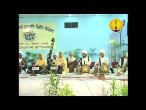 AGSS 2008 : Raag Bairari - Bibi Harbir Kaur Satwinder Kaur Ji