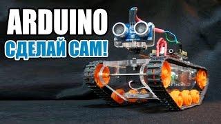 Знакомимся с Arduino - что это такое Pro Hi-Tech