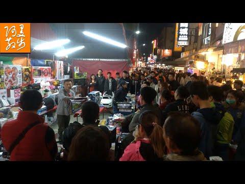 台灣玩具叫賣哥 | 夜市拍賣 | Taiwan Street Toy Vendor Auction【阿曼在散步】