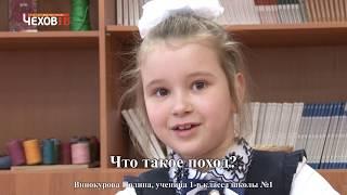 Дети говорят 02