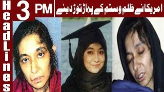 Dr Aafia Subjected To physical, Sexual abuse in US Detention - Headlines 3 PM -20 June- Express News