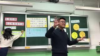 教師甄試試教數學科講評