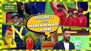 Knorr Noodles Boriyat Busters Season 2 - Episode 2 with Mohammad Amir