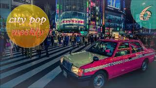 City Pop Weekly - Volume 6 シティポップ [Music Mix]
